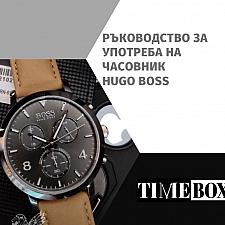 Ревю на часовници Nixon