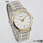 Изображение на часовник Boccia Titanium Sapphire Dial Date 3552-03