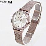 Изображение на часовник Marea B41184/5 Luxury Bronze Mesh