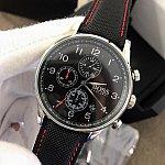 Изображение на часовник Hugo Boss 1513535 Navigator Chronograph
