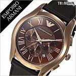 Изображение на часовник Emporio Armani AR1701 Valente Chronograph