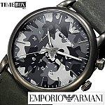 Изображение на часовник Emporio Armani AR1816 Luigi Camouflage Canvas