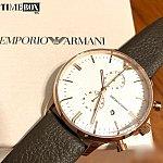 Изображение на часовник Emporio Armani AR1936 Gianni Chronograph