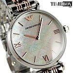 Изображение на часовник Emporio Armani AR1987 Gianni T-Bar