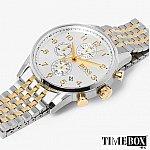 Изображение на часовник Hugo Boss 1513499 Navigator Chronograph