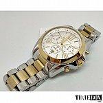 Изображение на часовник Michael Kors MK5627 Bradshaw Chronograph