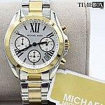Изображение на часовник Michael Kors MK5912 Bradshaw Chronograph