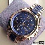 Изображение на часовник Michael Kors MK6268 Bradshaw Chronograph