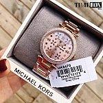 Изображение на часовник Michael Kors MK6470 Mini Parker Floral