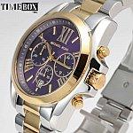 Изображение на часовник Michael Kors MK5976 Bradshaw Chronograph