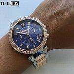 Изображение на часовник Michael Kors MK6141 Parker Chronograph